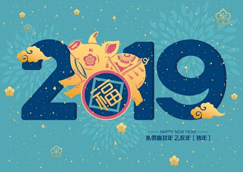 2019海报矢量素材