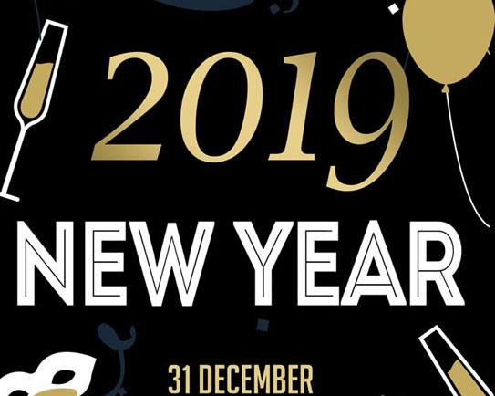 2019圣诞广告PSD素材