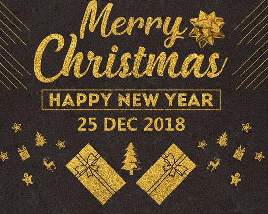 圣诞节日海报字母PSD素材