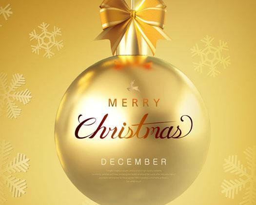 金色圣诞装饰球PSD素材