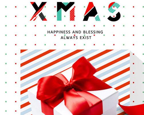 圣诞礼物节日PSD素材