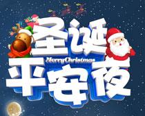 圣誕平安夜海報背景設計PSD素材
