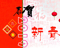 2019恭贺新春活动PSD素材