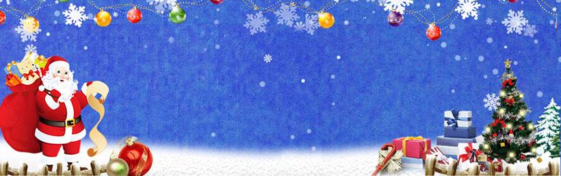 圣诞老人淘宝横幅PSD素材