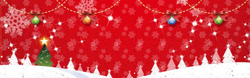装饰圣诞横幅PSD素材