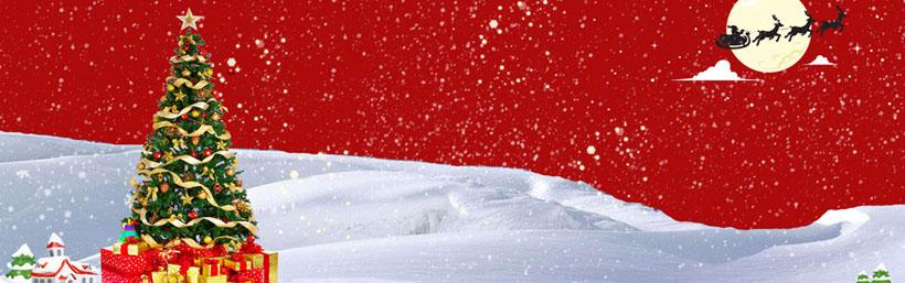 圣诞树场景横幅PSD素材