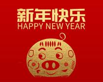 猪年新年海报PSD素材