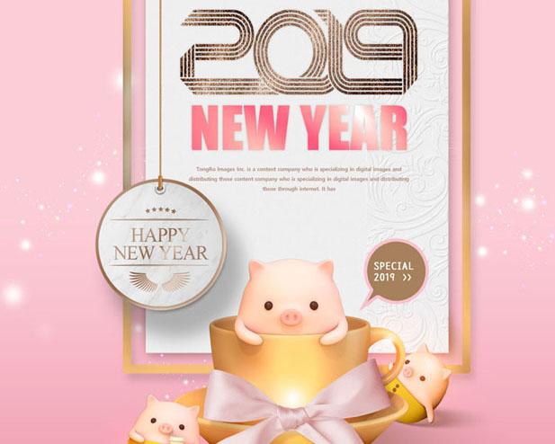 2018可爱卡通猪PSD素材