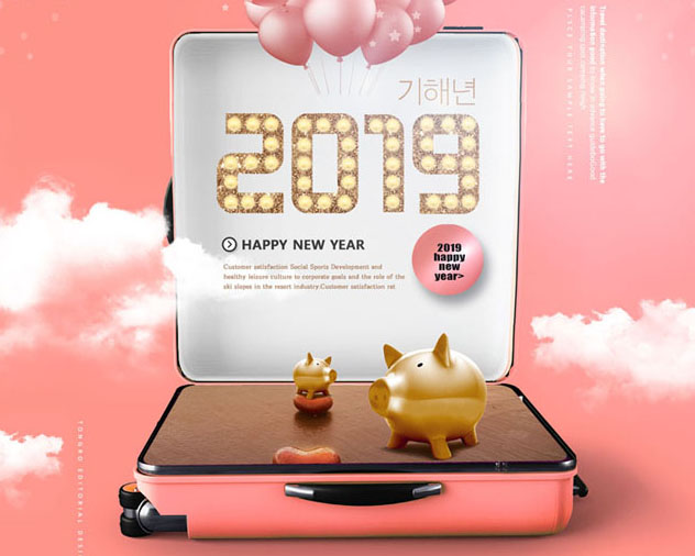 2019旅行箱金猪PSD素材