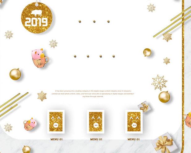 2019背景装饰PSD素材