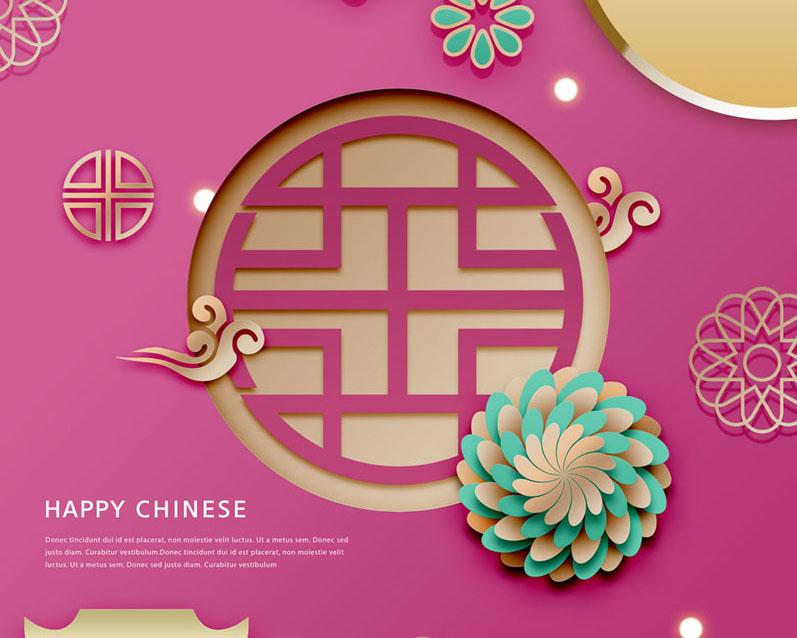 喜气中国传统风PSD素材