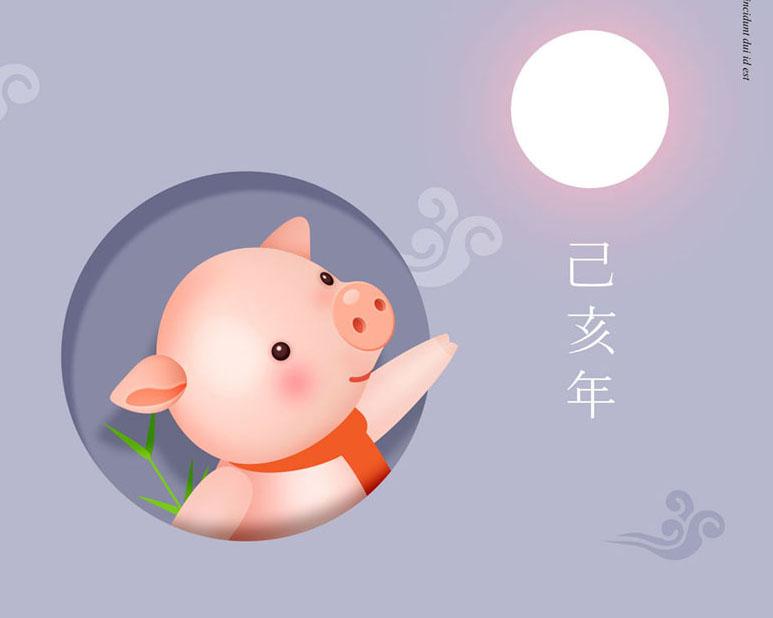 月亮猪年宝宝PSD素材