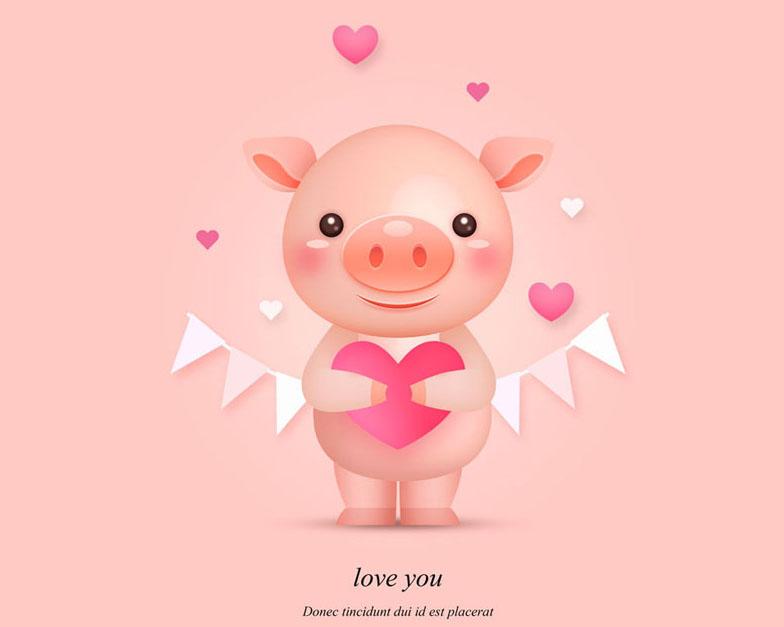 爱心可爱猪宝宝PSD素材