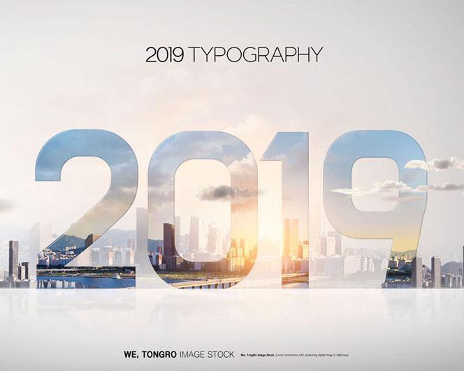 2019城市背景PSD素材