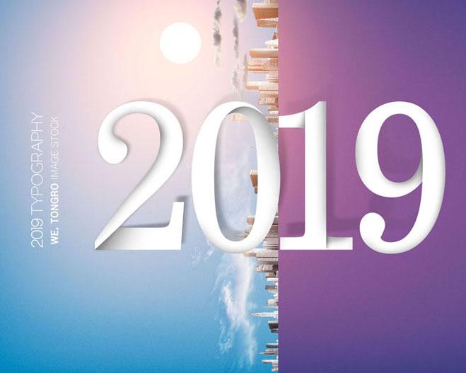 封面2019新年PSD素材