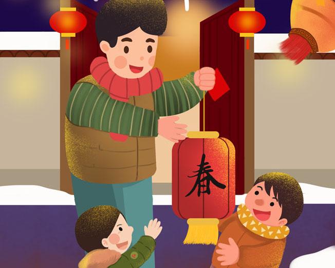 快乐家人春节PSD素材