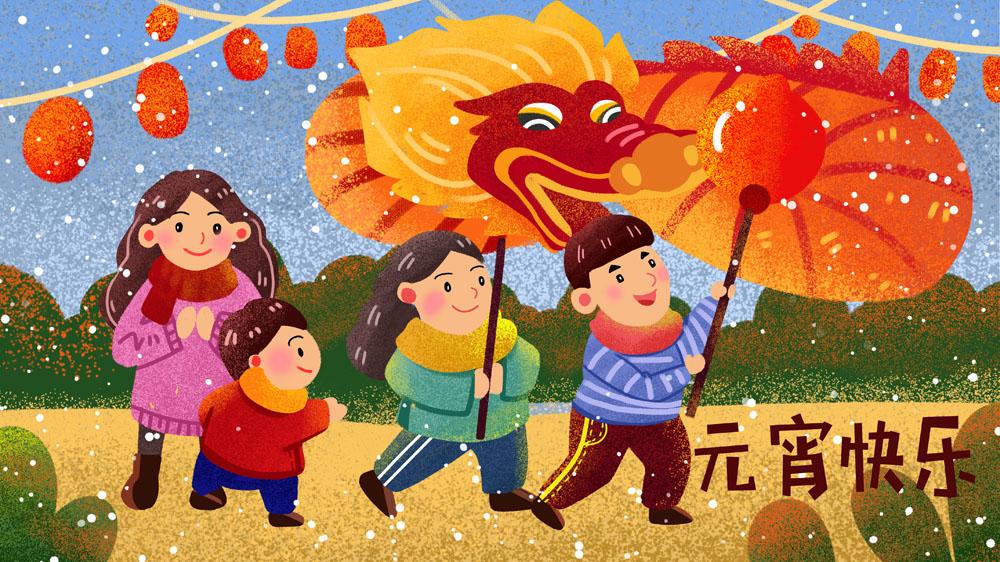 儿童与元宵节psd素材_画画大全图片