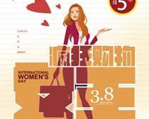 38疯狂购物节海报PSD素材