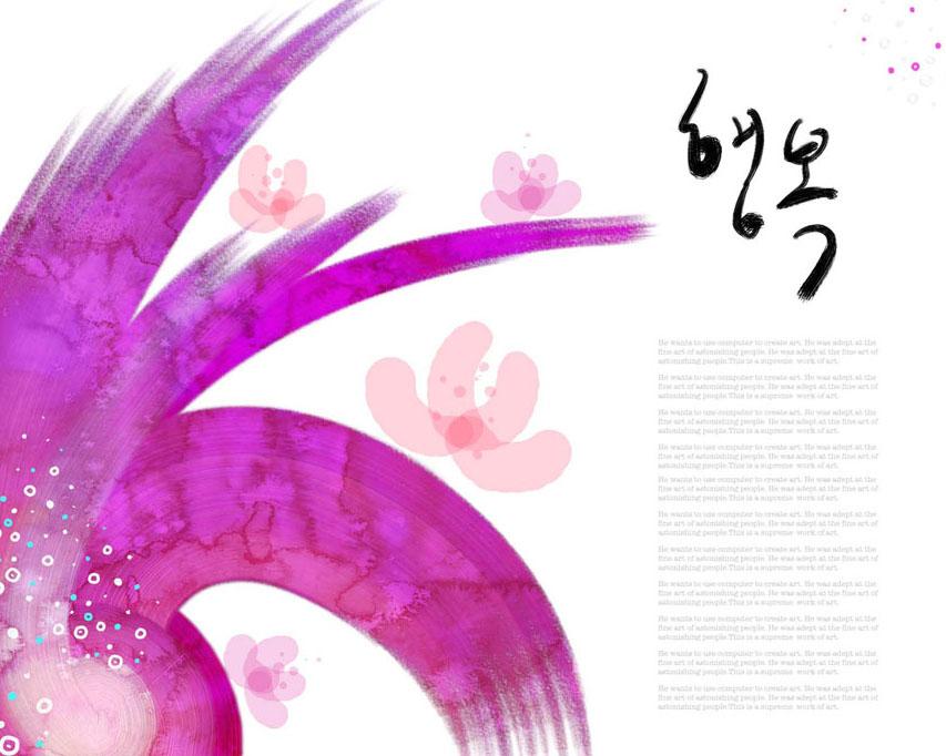韩国水彩画背景PSD素材