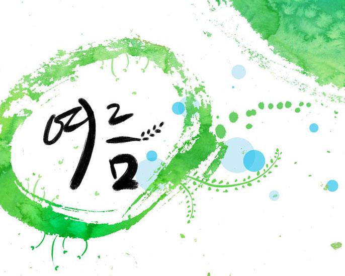 艺术涂鸦画封面PSD素材