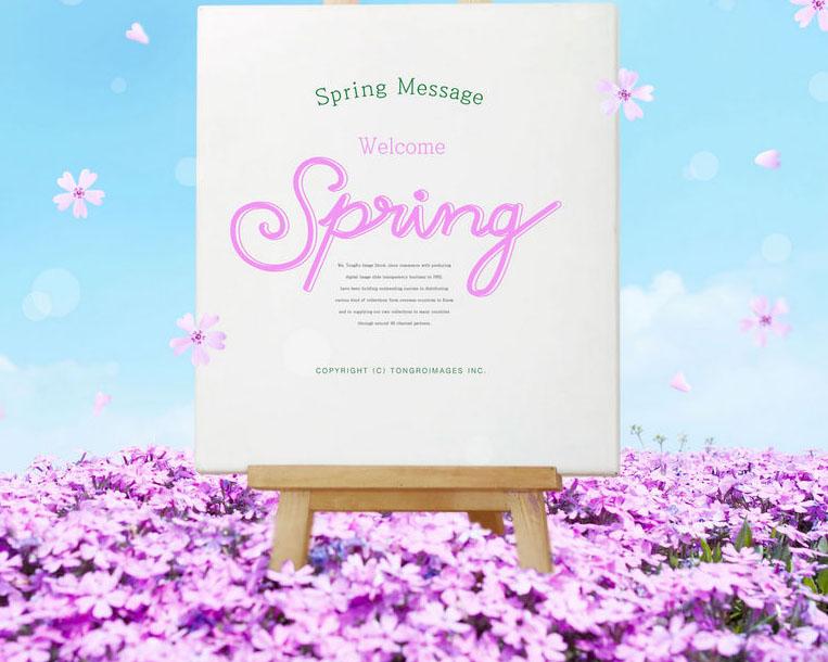 春天花朵背景PSD素材