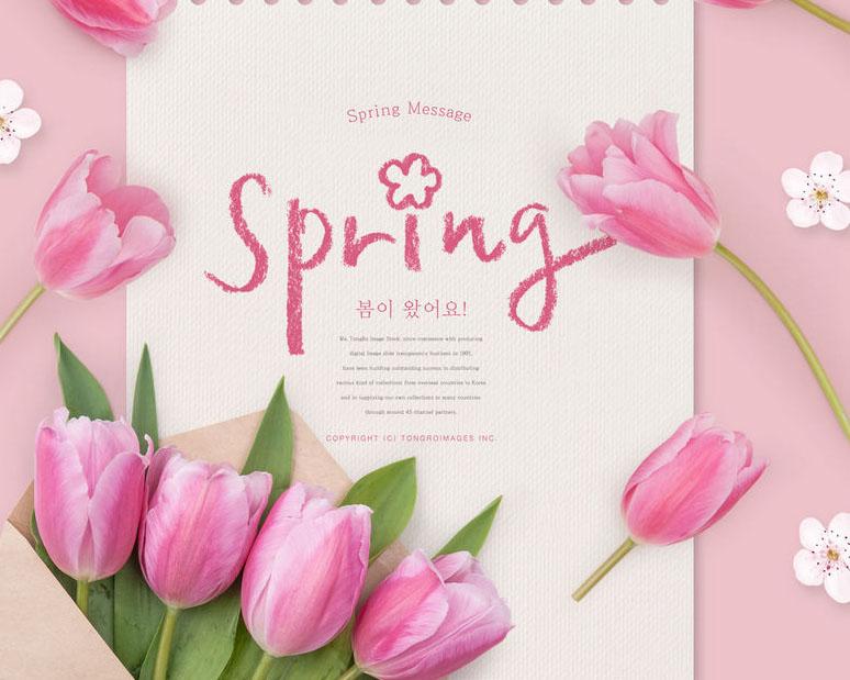 花朵春天背景PSD素材
