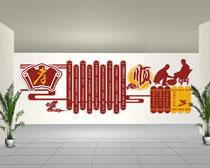 孝顺校园文化墙设计矢量素材