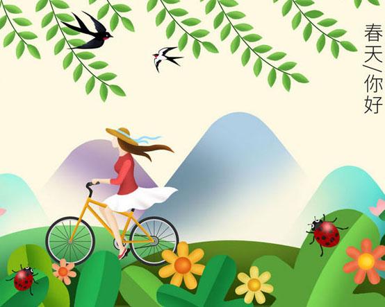 春天单车女孩PSD素材