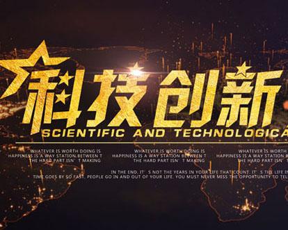 科技创新企业展板PSD素材