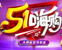 51嗨购海报bbin电子游戏网址