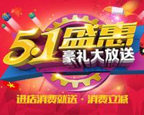 51盛惠bbin电子游戏网址