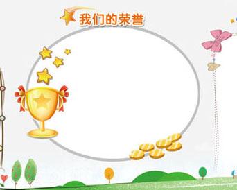 幼儿园学习园丁栏时时彩投注平台