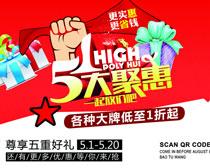 51大惠聚海报bbin电子游戏网址