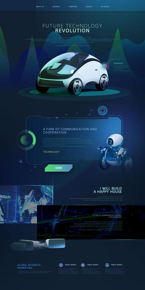 未来科技汽车网页PSD素材