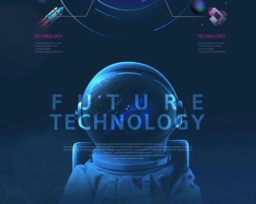 未来宇宙星空网页模板PSD素材