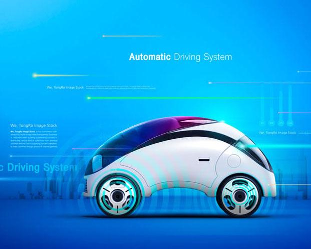 未来科技汽车展示PSD素材