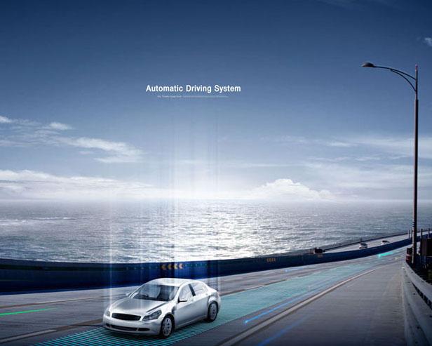 技术发展雷达汽车PSD素材
