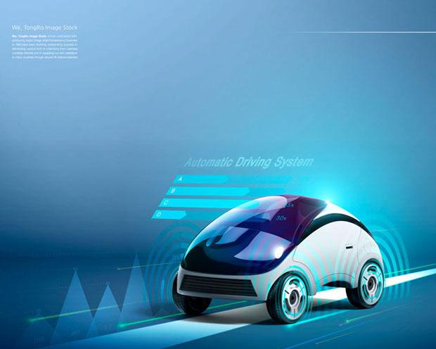 科技小汽车展示PSD素材
