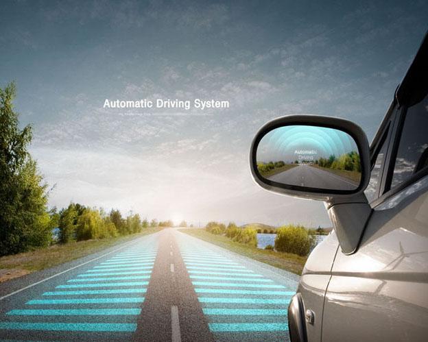 汽车道路雷达技术PSD素材