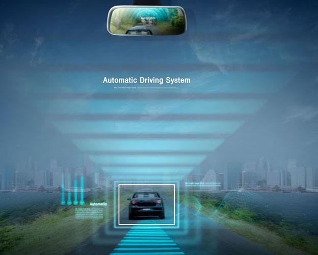 第一视角汽车技术PSD素材