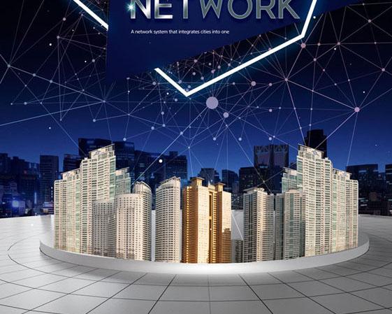 未来城市发展PSD素材