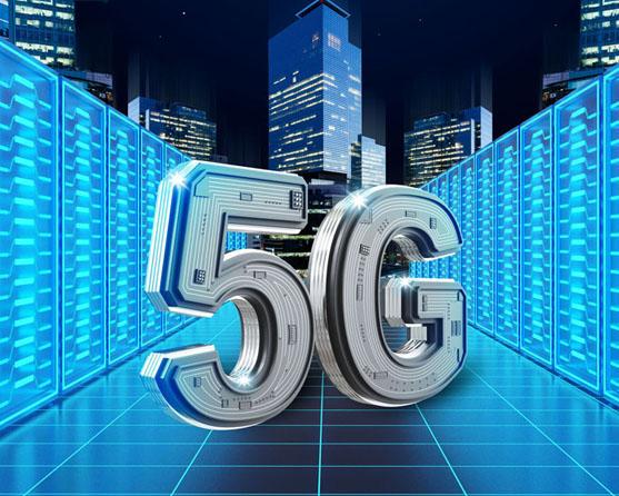 网络通信5G时代PSD素材