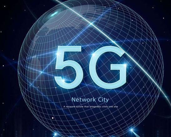 网络5G时代科技PSD素材
