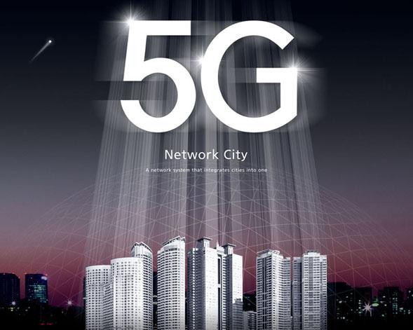 建筑与5G网络时代PSD素材
