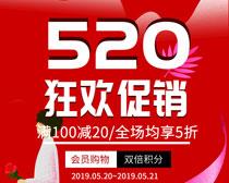 520狂欢促销bbin电子游戏网址