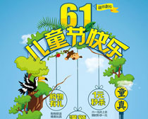 61快乐活动海报矢量素材