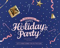 派对礼物封面PSD素材