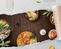韩国菜封面广告PSD素材