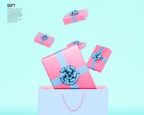 節日禮物精品包裝PSD素材