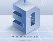 3D形状商务PSD素材